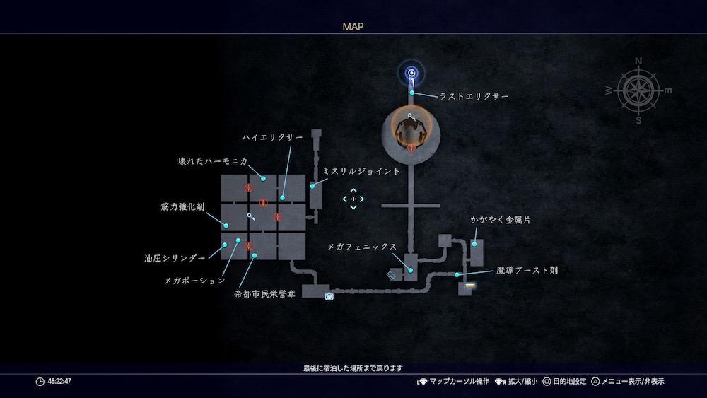 MAP・ジグナタス要塞四層