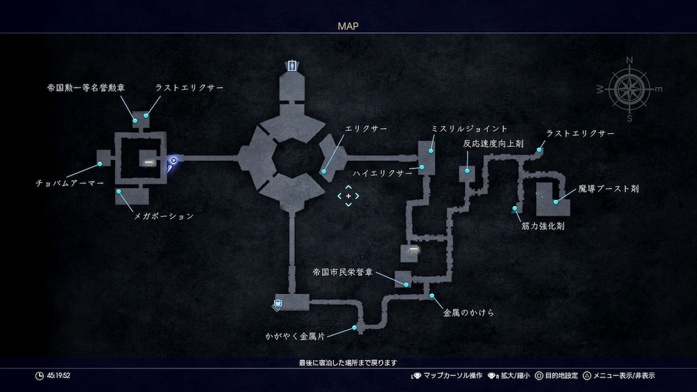 MAP・ジグナタス要塞下層