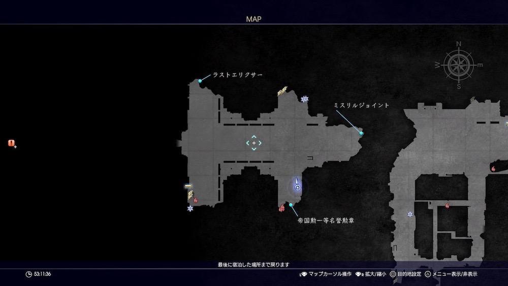 MAP・インソムニア帝都3