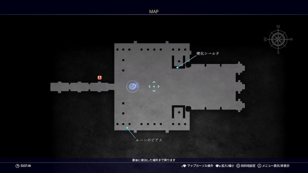 MAP・インソムニア帝都5