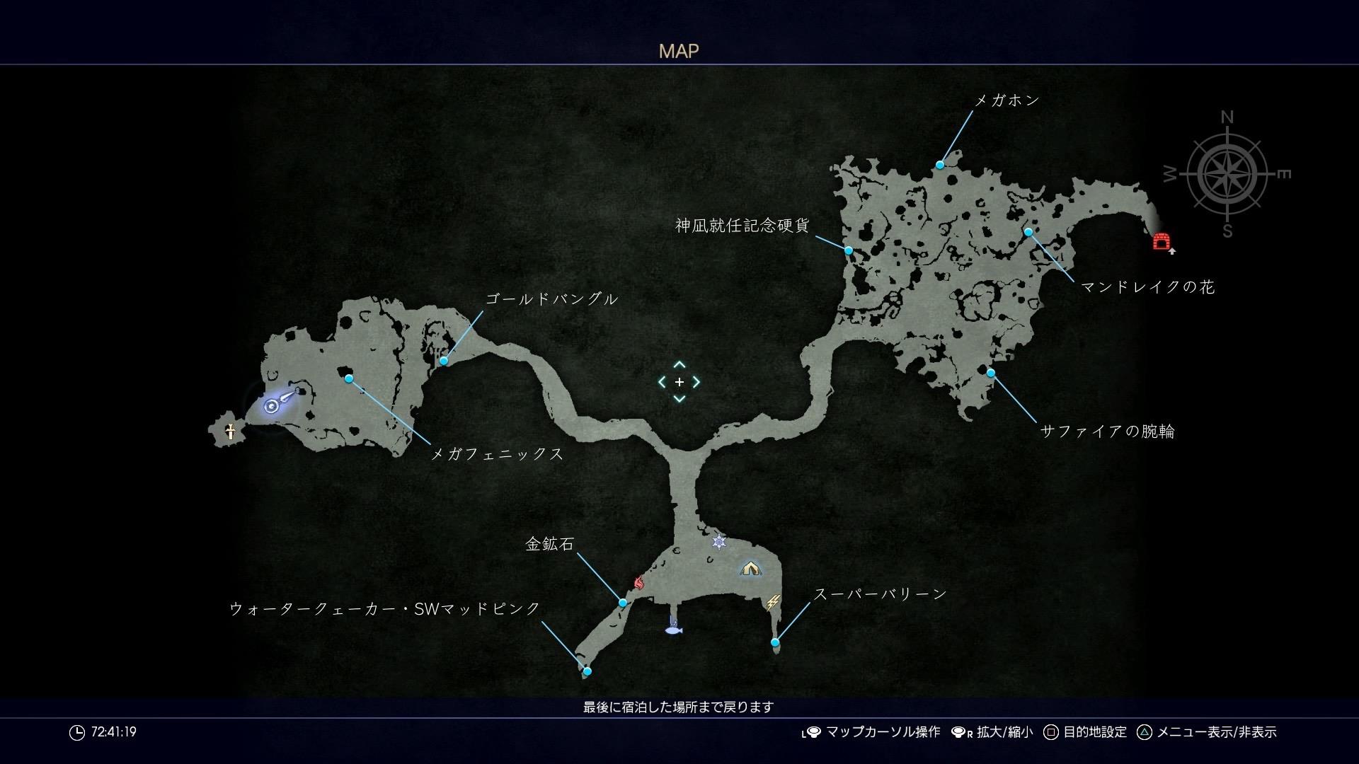 MAP・メルロの森