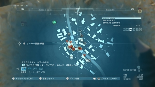 ep07_map