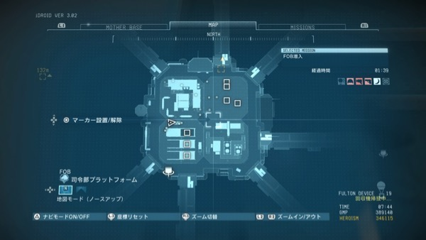 fob_event_map_01