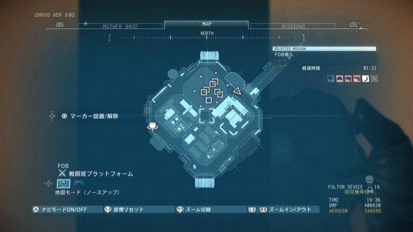 fob_event_map_02