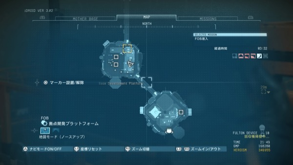 fob_event_map_04