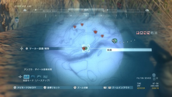 ops043_map