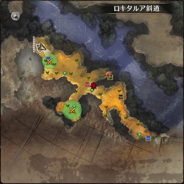 MAP・ロキタルア斜道