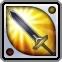 剣への精通