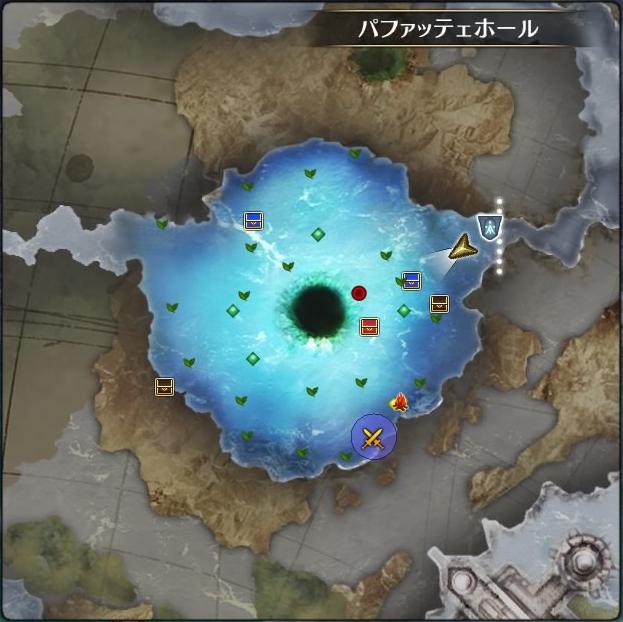 MAP・パファッテェホール