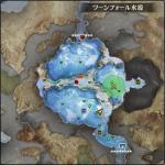 MAP・ワーンフォール水源