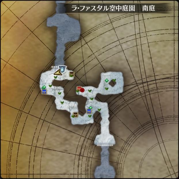 MAP・ラ・ファスタル空中庭園 南庭