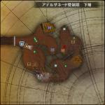 MAP・アデルザネード管制塔 下層