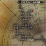 MAP・アインクラッド 未完層部2