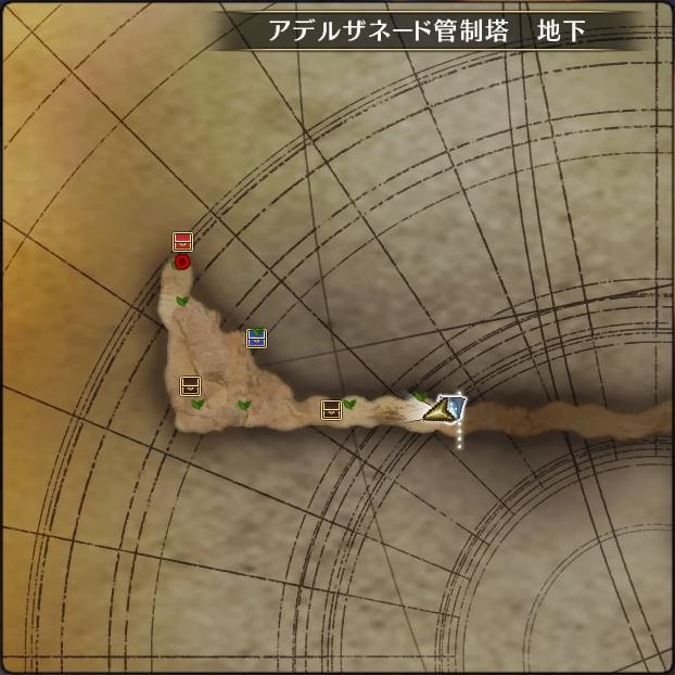 MAP・アデルザネード管制塔 地下