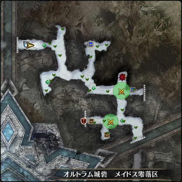 MAP・オルトラム城砦 メイドス零落区