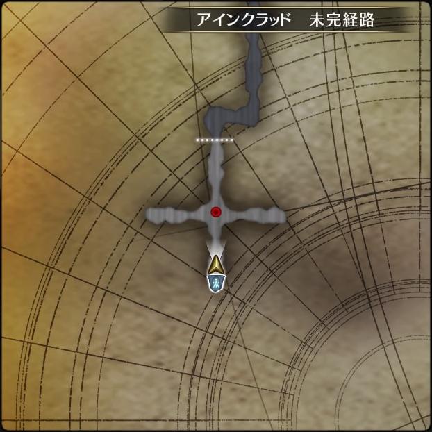 MAP・アインクラッド 未完経路