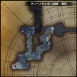 MAP・ラ・ファスタル空中庭園 東庭