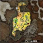 MAP・アルフオロ熱帯原