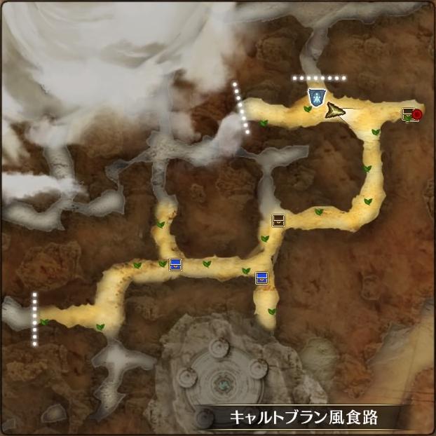 MAP・キャルトブラン風食路(南東部)
