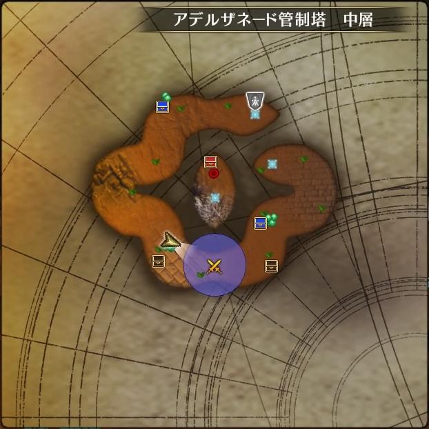 MAP・アデルザネード管制塔 中層