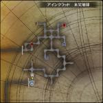 MAP・アインクラッド未完層部1