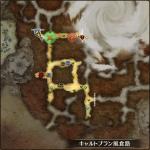 MAP・キャルトブラン風食路(南西部)