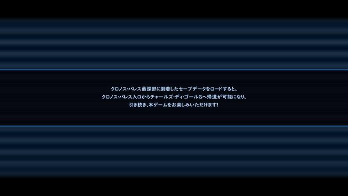 so5_0002