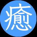 mitama_yu