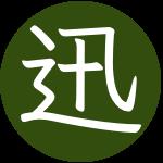 ミタマ「迅」スタイル